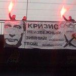 В Питере поздравили Путина с днем чекиста. http://t.co/ITwseeLlAq
