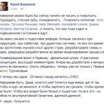Бирюков про реформы http://t.co/wtacAf5cDp