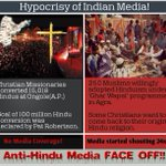 250 Muslims did GharWapsi by adopting Hinduism willingly - Media is shouting 24*7! #SecularConversions http://t.co/RlYpmpaexX