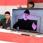 Media talk: Qadri says govt not capable of dealing with terrorism http://t.co/R0ar5j5WB2 #Pakistan http://t.co/cwFRaVyw7B