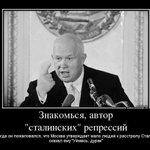 Завтра день рождения И.В. Сталина http://t.co/3q0lPcP9tZ