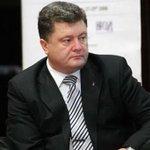 Пётр Порошенко: Украина ежедневно тратит $6,3 млн на силовую операцию в Донбассе http://t.co/gmnfjEB0Om http://t.co/MlzJr8nRUl