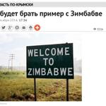 """сериал """"крымняш"""" готово! гоблин все порешал! """"дыпломат"""" однако! Крым будет брать пример с Зимбабве http://t.co/8x1xXIVMg1"""