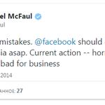 Макфол осудил фейсбук за блокировку страницы сторонников Навального http://t.co/N99fMbhnA0 http://t.co/aDrvkS38TJ