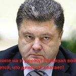 День конфликта в Донбассе обходится укр экономике в $6 млн http://t.co/oYGWGO0E6F . • ° #Украина #Порошенко #новости http://t.co/fM1lXhM61c
