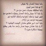 #ليبيا وشكارة الخبزة http://t.co/oa1gBRLM5Q