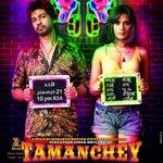 RT @ZeeAflamTV: Don't miss the premiere of #Tamanchey starring: #NikhilDwivedi & #RichaChadha on #ZeeAflam on 21st Dec at 10 PM KSA. http:/…