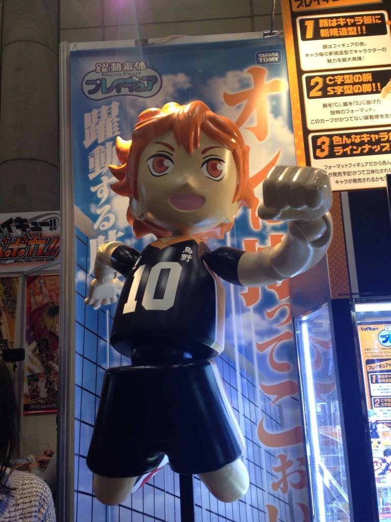 【JF2015】日向のプレイギュア、大型のものが展示されていました!迫力!通常サイズの烏野メンバー、開発中の音駒や青城キャラも展示中です! #hq_anime http://t.co/LY8bDnyN0i