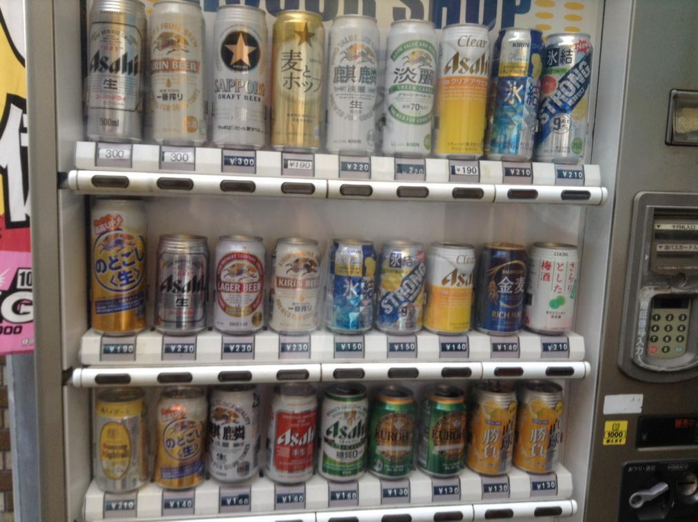 대부분의 트친들이 좋아할만한 자판기. http://t.co/fjmPjaz3ON