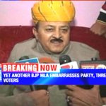 Yet another BJP MLA disgraces party, BJP MLA from Kota Bhawani Singh Rajawat caught in video threatening voters http://t.co/3qj78CEUXE