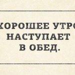Всем доброго утра))) http://t.co/5cp92e5I5x