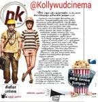 RT @KollywudCinema: #PK Movie Review by Dinamalar @aamir_khan @AnushkaSharma @Dhananjayang @utvfilms