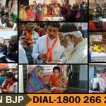 Be the Change you want to see. Give missed call on 18002662020 to #JoinBJP http://t.co/jPa60Lkoeq