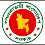 #PayCommission recommends doubling the basic pay for civil servants on the average http://t.co/eEjPM2Akk0 #Bangladesh http://t.co/umXIyG1kw2
