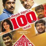 RT @TamilRasigan1: #SigaramThodu now 100 days ! Nice movie  @Dhananjayang @gauravnarayanan @iamVikramPrabhu @immancomposer @actorsathish ht…