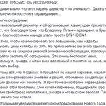 Пример для всех российских компаний, которые пострадали от крымнаш http://t.co/GCbm6cslE7