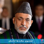 "Hamid Karzai guest-hosts ""Studio of Stars"" on Arman FM. Intimate, his casual, humorous self. https://t.co/dtfeUX0pHp http://t.co/VaaDPJNQFH"