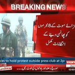 """Pakistan Army ready to hang 8 more deadly terrorists anytime soon ."""" http://t.co/ij8X46sI5C"""