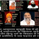 """See d """"Saints"""" Those who worked 4 Hinduism- FRAMED Those who worked 4 Missionary- GOT NOBLE Prize #Secularconversions http://t.co/885V69ZbWa"""