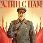 Рецепт выживания современной России: вспомнить как работал И.В. Сталин. http://t.co/dPgGxkAJE2