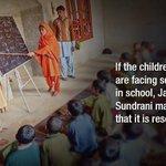 Jam Khan Sundrani: The Robin Hood of education http://t.co/gX8mHjoDmK http://t.co/t8fGlD6amb