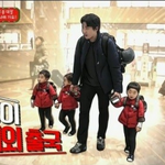 """Superman Returns"" #SongIlGook and Triplets Travel to Japan, Reveal Adorable Passport Photos http://t.co/kZpGLgS800 http://t.co/ToKqJfL5gx"