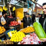 #Iran-ians prepare for Shabe Yalda (Winter Solstice) festivities, later tonight. #Ardabil http://t.co/wcyiCn3zHQ