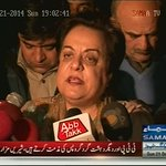 #PTI condemns #TTP, other groups for Peshawar carnage: Mazari http://t.co/Gy6znoKt20 http://t.co/16CyqmLaGv