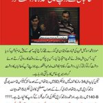 In Karachi MQM use TTP Name to kill others #HangTargetKillers http://t.co/SwqVtAVBUB