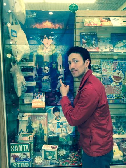 Look who I found at the Japanese market...it's me in animated form. Excited to work on this show! http://t.co/Kn1488logf