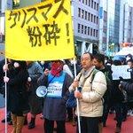 気持ちは痛いほどわかるぜ。 RT @livedoornews: 【リア充爆ぜろ】「クリスマス粉砕デモ」を渋谷で開催 http://t.co/u0kAyluMCi 「革命的非モテ同盟」が主導。ネットではデモに対し「気の毒…」の声も。 http://t.co/dtAcz1WJxM