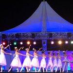 El show inicio, la plaza de Nuevo Cuscatlán esta teniendo una noche mágica #Cascanueces @nayibbukele http://t.co/k3mXVV6xT0