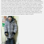 Помогите найти человеку родных! http://t.co/Zov7JrjqYo