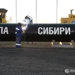 Минэнерго РФ не исключает строительства второй нитки «Силы Сибири» http://t.co/N8NbsNVLI0 http://t.co/sTDGRA5ciz