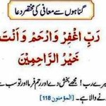 Ameen http://t.co/0QQBUE42Hc