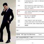 """WINNER ソン・ミンホが21日の「2014 SBS歌謡大典」の司会で、""""大韓民国列島を振るわせた""""と発言し、ネット上で議論があったが、台本に列島と書いてあったことが明らかに。 http://t.co/EshJvJJm8c"""