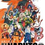 【会期決定】漫画『NARUTO-ナルト-』展が東京&大阪で - 原画、立体造型など仕掛け満載の展示 http://t.co/ldM7s6mRiN http://t.co/OKvweDyctM