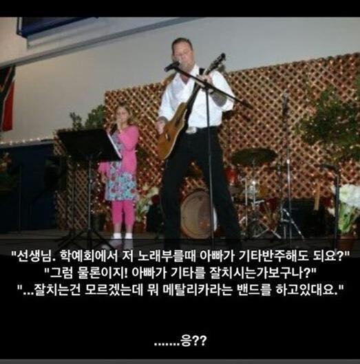 이 사진과 같은 일이 우리나라에서도 일어났습니다 http://t.co/clf8R2JBS4 http://t.co/Jy16aSMxCk