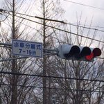 川内キャンパスの交差点で、いよいよ歩車分離式信号の運用がはじまります! http://t.co/2m88ZrymQF