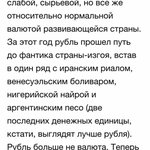 Рубль сломался: http://t.co/Nyh6muVXlh http://t.co/TJPyJaAwkc