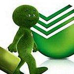 Сбербанк закрыл программу автокредитования ичасть ипотечных продуктов http://t.co/7sXrIbk940 http://t.co/cCaDEdDrik