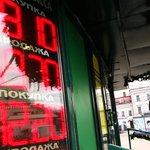 Рубль укрепляется. Поддержку оказала нефть, помощь ЦБ и призыв Владимира Путина http://t.co/5IlLk4ZfWS http://t.co/JzNRG7O3IB