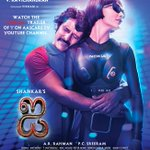 #I Vikram & Amy (with cell phone outfit designed by Mary E Vogt) http://t.co/VEQuuOGK72
