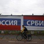 О развитии отношений: Сербия никогда не введет санкции против России http://t.co/k6kXQ09t6z http://t.co/0V8FXnfbrx