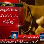 #Breaking: Two more terrorists to be hung tomorrow. Visit: http://t.co/MGO89GKn9Q http://t.co/40DcdFHHMU