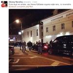 Кабаева пьет кофе под охраной автоматчиков, а тебе@navalny не доверят охранять, даже кофейный автомат в школе http://t.co/PcFpCNsfF7