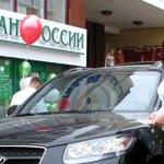 Сбербанк прекратил принимать заявки на автокредиты и повысил ставки по ипотеке http://t.co/RA3qI5cRId http://t.co/rwopdYvucR