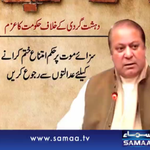 #Pakistan: PM instructs to vacate stay orders against executions. Details: http://t.co/oj8pYsASsj http://t.co/58EXUhDDRX