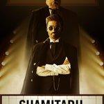 T 1714 - Ladies and Gentlemen !! The SHAMITABH poster .. http://t.co/ZjXK20iwYg