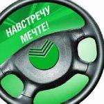 Сбербанк прекратил прием заявок на автокредитование и часть ипотечных продуктов. Сбербанк Рос http://t.co/lN1UnPfDVc http://t.co/AOtERfJvaE